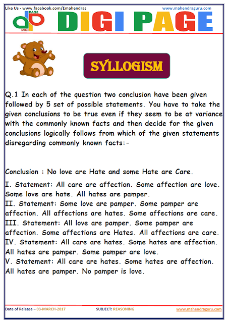 DP | SYLLOGISM | 03 - MAR - 17 | IMPORTANT FOR SBI PO
