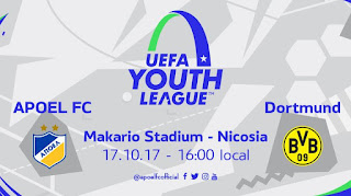 Για τον αγώνα του UEFA Youth League: APOEL FC - Borussia Dortmund