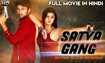 Poster Of Satya Gang Full Movie in Hindi HD Free download Watch Online 720P HD