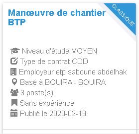 Employeur : etp saboune abdelhak Manœuvre de chantier BTP