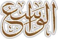 elaj-e-azam ya wasiyo benefits in urdu