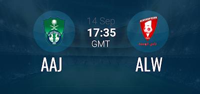 مشاهدة مباراة أهلي جدة والوحدة بث مباشر اليوم 14-9-2019 في الدوري السعودي