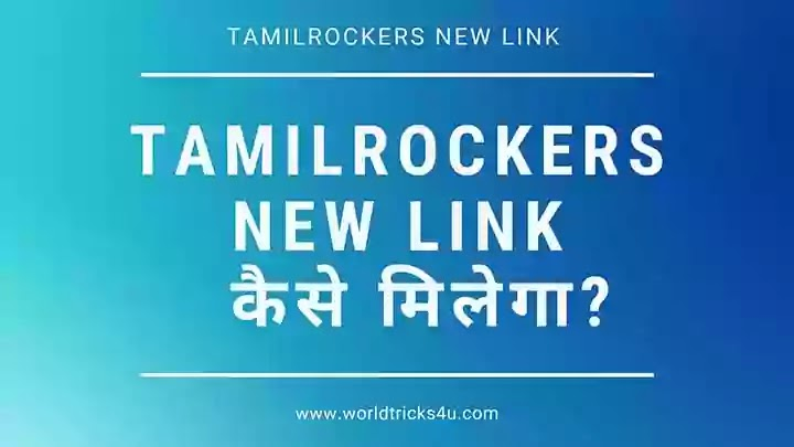 what is tamilrockers new link quora, tamilrockers new link quora, how to find tamilrockers new link, new link of tamilrockers, tamilrockers new link movie download, tamil new movies download tamilrockers magnet link 2018, what is tamilrockers new link?, tamilrockers 2019 new link, tamilrockers new domain link, tamilrockers new url link
