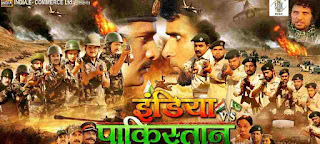 kallu ka bhojpuri film