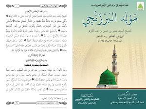 Download Kitab Maulid al Barzanji (PDF)
