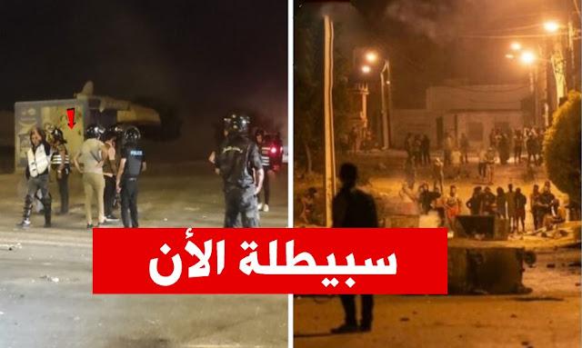 سبيطلة مواجهات عنيفة بين الأمن والمحتجين