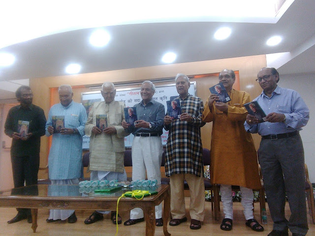 "B.L. Gaur Launched His Book ""Jaati Hui Dhoop"""