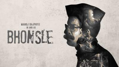 Bhonsle (2020) Hindi Full HD Movies Free Download 480p