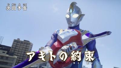 Ultraman Trigger Episode 05 Preview