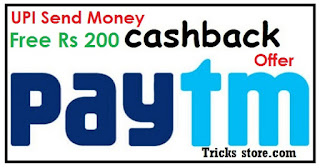 paytm-send-money-cashback-offer-bhim-upi