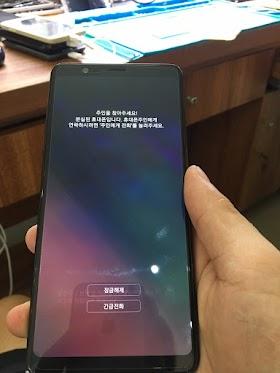 Dịch vụ phần mềm từ xa Xóa tất cả Please Call Me Samsung - Remove Please Call Me Samsung All Model