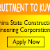 Urgent Recruitment to Kuwait - Construction Projects Jobs