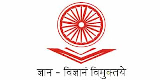 UGC Senior Statistical Assistant Online Form 2020 – Apply Online For 11 Vacancies, senior statistical assistant ugc recruitment 2020