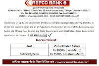 https://www.careerbhaskar.com/2019/12/repco-bank-recruitment-2020.html