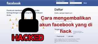 Facebook Kamu Di Hack, Berikut Cara Cek Akun Facebook Yang Di Hack