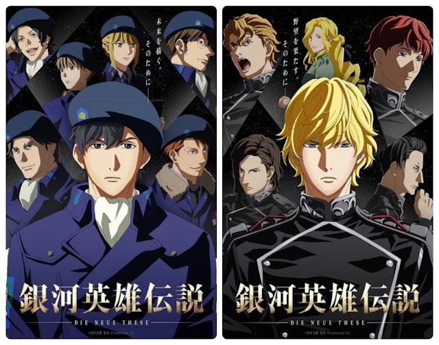 """SawanoHiroyuki[nZk]:mizuki - CRY Lyrics「TV Anime """"Ginga Eiyuu Densetsu: Die Neue These"""" OP」"""