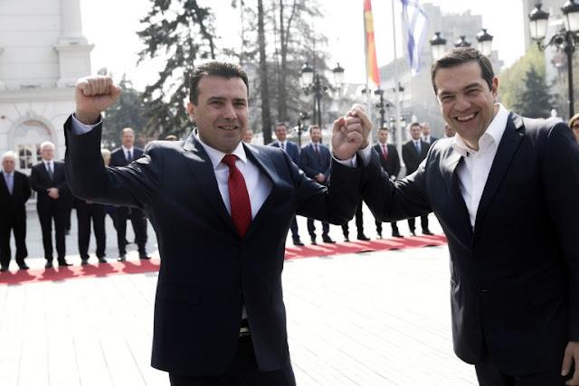 Ο Τσίπρας επιστρέφει στα Σκόπια