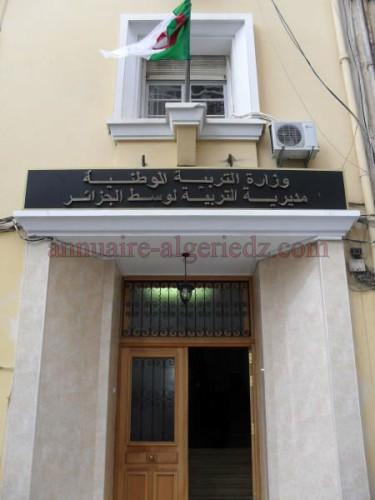 مديرية التربية للجزائر الوسطى