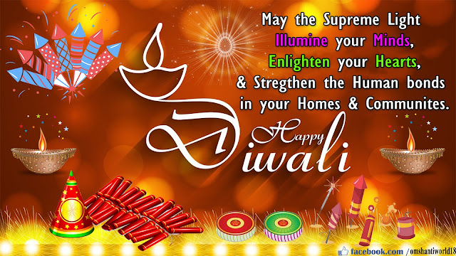 diwali-greetings-by-brahma-kumaris