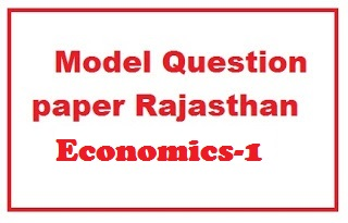 Questions for RAS mains Economy of Rajasthan -1