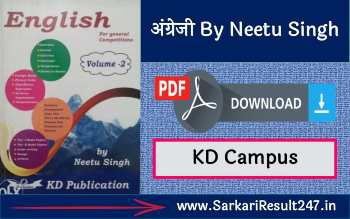 Neetu Singh English pdf notes, KD Campus General English book pdf download, KD Publication English Vocabulary book notes