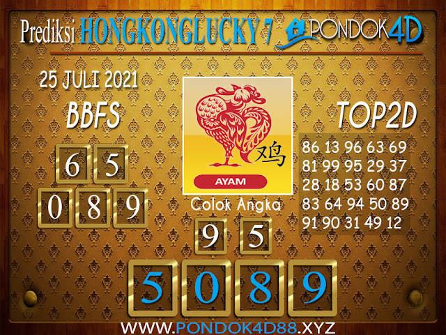 Prediksi Togel HONGKONG LUCKY7 PONDOK4D 25 JULI