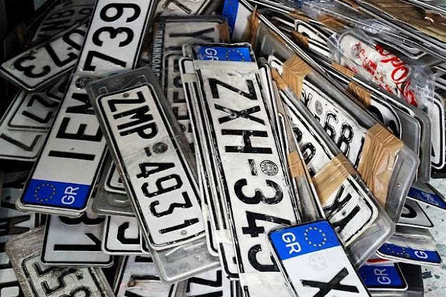 Ακινητοποιημένα 1,2 εκατ. αυτοκίνητα λόγω κρίσης σε 6 χρόνια!