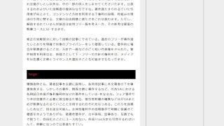 Bloggerテンプレート自作 #15:記事内にアドセンス表示欄を作る