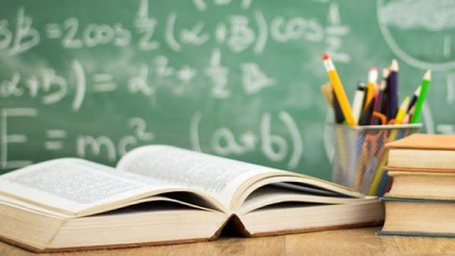 Σχολικά Βιβλία: Νεοελληνική Γλώσσα ή Εθνομηδενισμός;