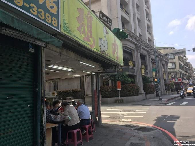 食|台北【信義區】鵝媽媽の店鵝媽媽担仔麵,熏鵝鹹水鵝。