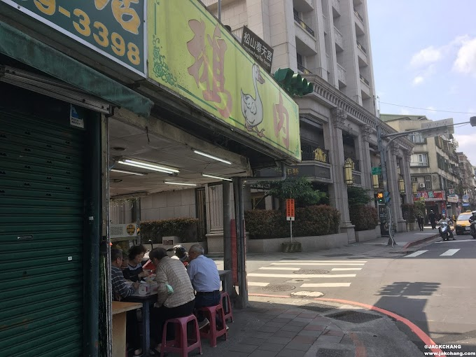 Food in Taipei,Xinyi District-Mother Goose's Shop,Mother Goose Danzi Noodles, Smoked Goose and Salt Water Goose.