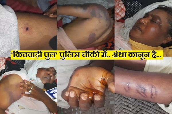police-chowki-kithwari-pull-palwal-harassing-victims-fir-432-445