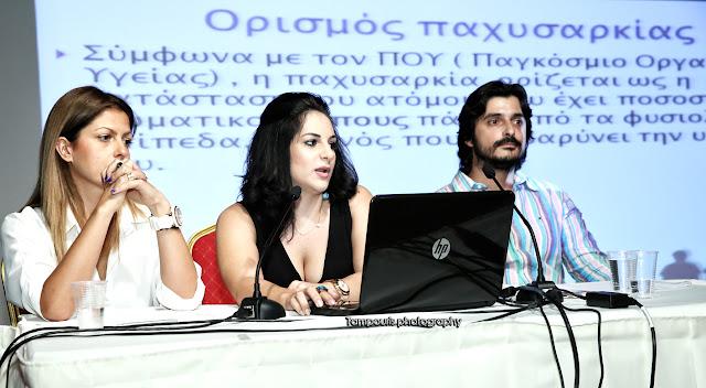 Με επιτυχία η ενημερωτική ομιλία με τίτλο «Παχυσαρκία – Μία Ολιστική Προσέγγιση» στο Άργος