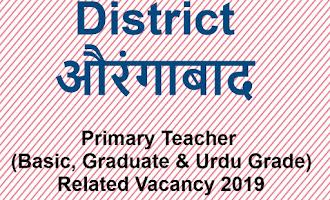 """Aurangabad"" Primary Teacher (Basic, Graduate & Urdu Grade) Related Vacancy & Notice 2019-20"