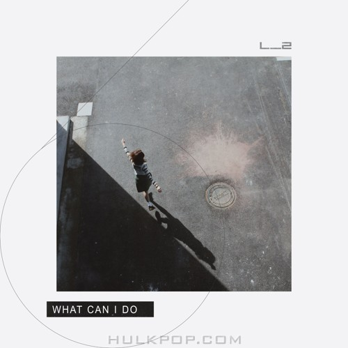Neul – What Can I Do – Single