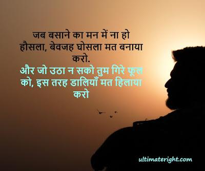 Special Vishnu Saxena Heart touching  Love Shayari