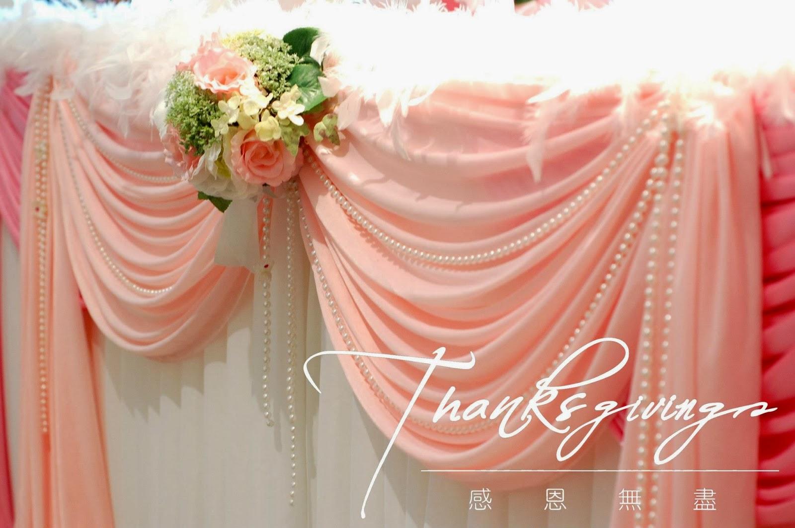 Thanksgivings Wedding : 都會海逸酒店- Salon1 Harbour Plaza Metropolis- Salon1