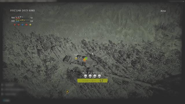 COD:MW FIRETEAM DIRTYBOMB 全滅待機中