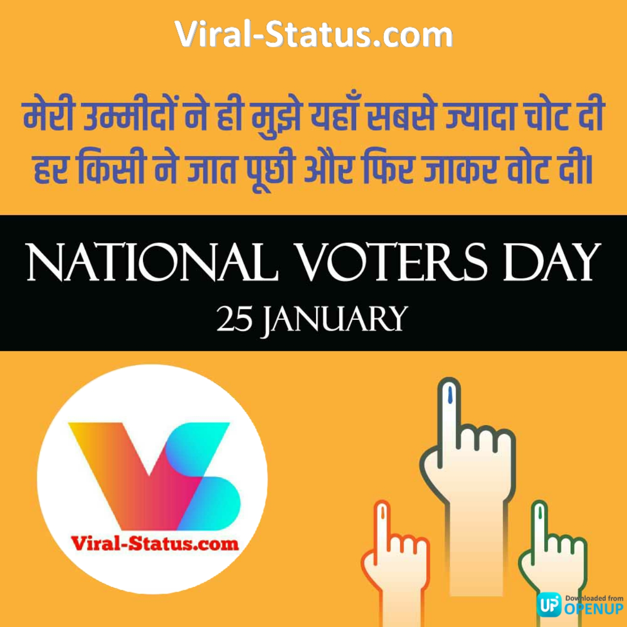 national voters day images