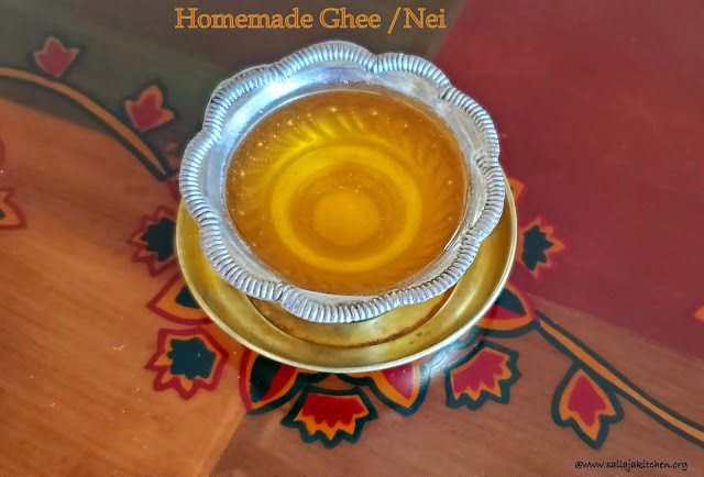 images of How to make Ghee / How to make Nei  / Clarified Butter at home