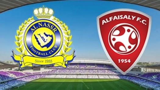 مشاهدة مباراة النصر والفيصلي بث مباشر 06-11-2019 دوري المملكة