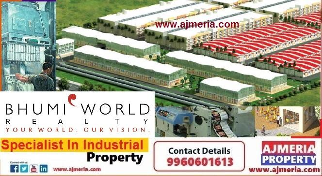 Bhumiworld Industrial park in Mumbai nashik highway