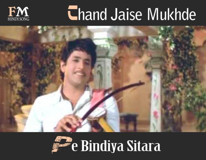 Chand-Jaise-Mukhde-Pe-Bindiya-Sitara-Sawan-Ko-Aane-Do-(1979)