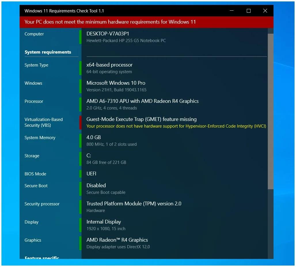 Windows 11 Requirements Check Tool : Ελέγξτε αν ο υπολογιστής σας μπορεί να τρέξει τα windows 11