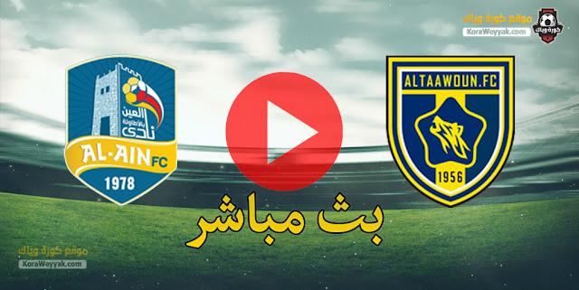 نتيجة مباراة العين السعودي والتعاون اليوم 27 ديسمبر 2020 في الدوري السعودي
