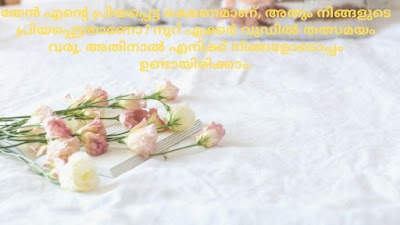 Best Malayalam Quotes: It's Not as Difficult as You Think
