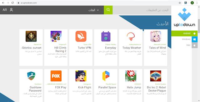 أفضل بدائل متجر جوجل بلاي (Google Play Store) يمكن لمستخدمي أندرويد تحميل التطبيقات والألعاب منها.