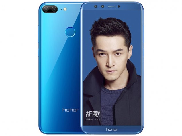 Huawei Honor 9 Lite smartphone : its price and specification