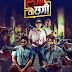 Lagi Toh Chhagi Marathi Movie Mp3 Song Download