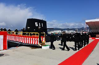 Kapal Selam  JS Oryu SS-511